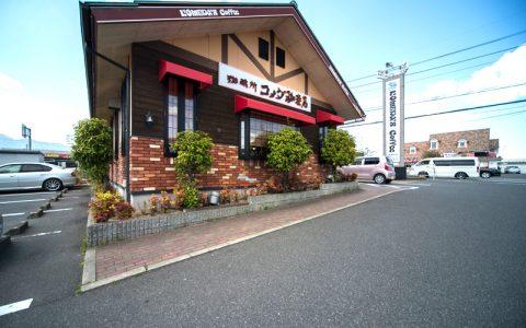 コメダ珈琲 菰野店