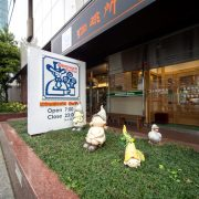 コメダ珈琲 堺筋本町店